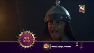 Peshwa Bajirao - पेशवा बाजीराव - Episode 65  - Coming Up Next