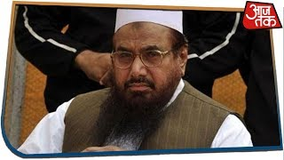 Terrorist Hafiz Saeed Arrested In Lahore By Counter-Terrorism Department