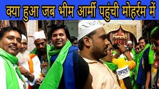 दलित मुस्लिम एकता का ख़तरनाक संदेश