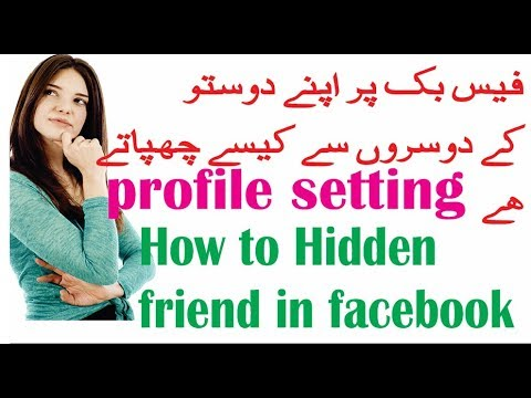 How To Set Your Facebook Account facebook profile setting and hidden friend 2018