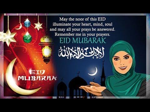 eid mubarak whatsapp video