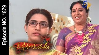 Manasu Mamata | 30th January 2017| Full Episode No 1879| ETV Telugu
