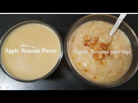 Baby foods in Tamil | Apple banana rice puree in Tamil | Apple banana porridge in Tamil