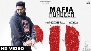 Mafia Mundeer (Full Song) | Preet Balaade Wala | New Songs 2019 | White Hill Music