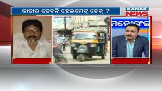 Manoranjan Mishra Live: Balasore Lawyers Association Seeks Not To Helmet Check During 8 AM To 8 PM