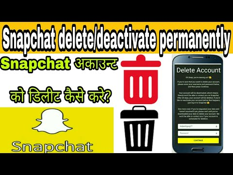 how to delete snapchat account ll snapchat account Delete permanently in hindi
