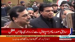 Headlines 6 PM   12 December 2019   Aaj News