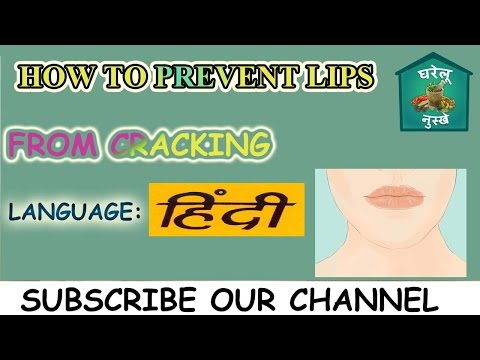 How to Prevent Cracked Lips With Home Remedies Posted by Gharelu Nuske