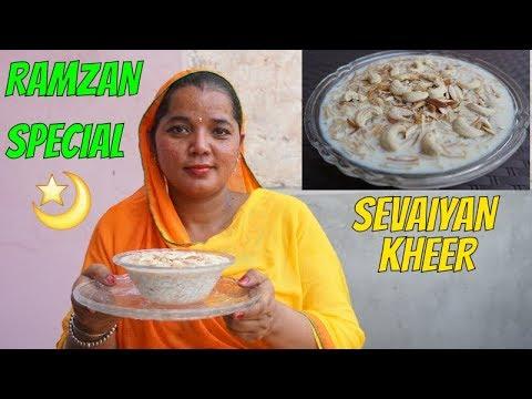 Seviyan Kheer Recipe 🕌 Ramzan Special Recipe 🕋 Ramadan Recipes for Iftar 📿 Iftar Recipes