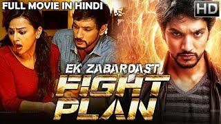 New South Indian Full Hindi Dubbed Movie | Ek Zabardast Fight Plan | Hindi Movies 2018 Full Movie