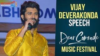 Vijay Deverakonda Speech | Dear Comrade Music Festival | Rashmika Mandanna | Bharat Kamma | MMM