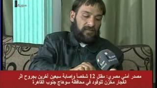 #x202b;سوريا - إلقاء القبض على مرتكبي الجريمة المروعة التي هزت حلب 2014/03/29#x202c;lrm;