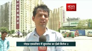Special Coverage On Eco Village- II In Noida Extension Still Not Completed