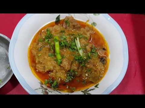 Gosht Ka Salan | گوشت کا سالن | Gosht Ka Salan Recipe  | Mutton Curry
