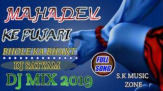 Download adhi adhi raat maine khiche hai dum jay mahakal new song
