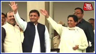 Kairana-Noorpur में BJP की करारी हार ! Maya-Akhilesh ने किये Modi और Yogi के सभी किले नेस्तनाबूद