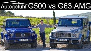 Mercedes G-Class G550 (500) vs G63 AMG FULL REVIEW comparison test GClass G-Klasse 2019 - Autogefühl