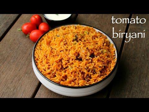 tomato biryani recipe | thakkali biryani | tomato biryani in pressure cooker