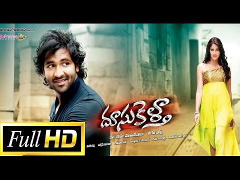 Manchu Vishnu Latest Full Length Movie - Latest Full Length