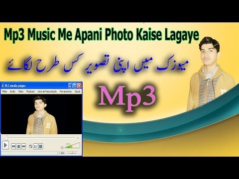 How To Add Photo/Image/MP3 Songs In VLC Media Player Hindi/Urdu