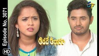 Aadade Aadharam | 18th May 2019 | Full Episode No 3071 | ETV Telugu