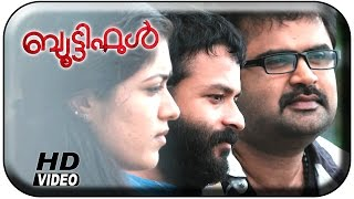 Beautiful Malayalam Movie | Mazhaneer Thullikal Song | Jayasurya | Unni Menon