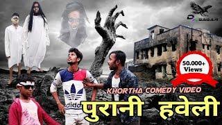 Purani Haveli Bhoot Wala Picture Chahiye ✓ The Best HD