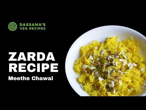zarda pulao recipe - how to make zarda pulao, meethe chawal recipe - voice video