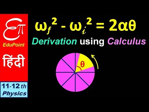 🔴 Equations of ROTATIONAL MOTION - 3 || in HINDI