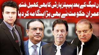On The Front with Kamran Shahid | 21 March 2019 | Dunya News