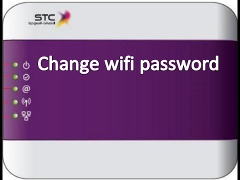 How to change STC wifi name and Password