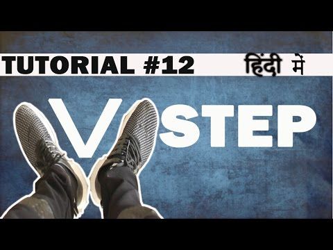 How to do V STEP | Hip Hop Dance Tutorial in Hindi | Ronak Sonvane | Dance Mantra Tutorials 12