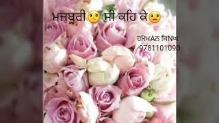 ehsaas by jasvir sheera viva video