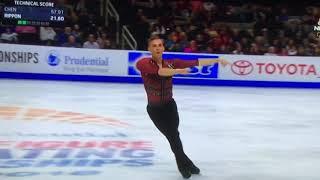 U.S. Figure Skating Adam Rippon Short Program