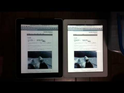 iPad vs iPad2 PDF file reading