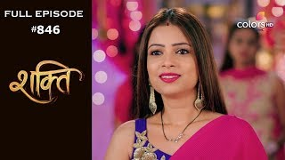 Colors TV Videos - VeVeo Club Online watch