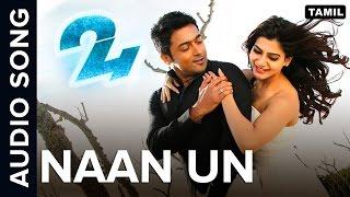 Naan Un   Full Audio Song   24 Tamil Movie