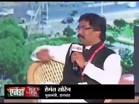 Xxx Mp4 Agenda Aaj Tak 2013 Jharkand Is As Developed As Goa Hemant Soren 3gp Sex