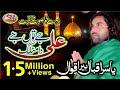 Ali Da Malang Yasir Iqbal Heera Qawal mp3