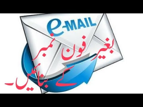How to create an email address without mobile number