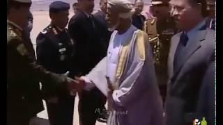 #x202b;فيديو نادر لجلالة السلطان #قابوس اثناء زيارته الاردن ٢٠٠٨م#x202c;lrm;