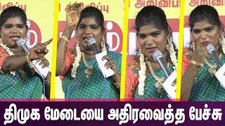 தெறிக்கவிட்ட காமெடி பேச்சு அறந்தாங்கி நிஷா |Aranthangi Nisha Latest Speech |nba 24x7
