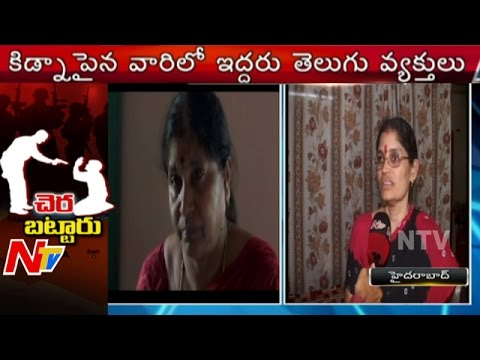 Xxx Mp4 Islamic Militants Abduct 4 Indian Teachers In Libiya Karnataka Telangana 3gp Sex
