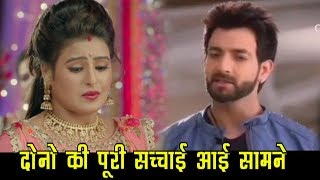 Ishq Mein Marjawan - 10 August 2019 | Latest Today News | Colors Tv