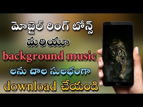 Xxx Mp4 How To Download Mobile Ringtones And Background Music In Telugu 3gp Sex