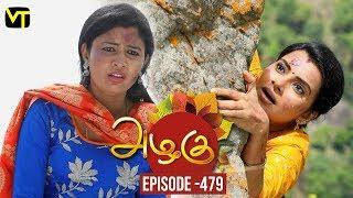 Azhagu - Tamil Serial | அழகு | Episode 479 | Sun TV Serials | 17 June 2019 | Revathy | VisionTime