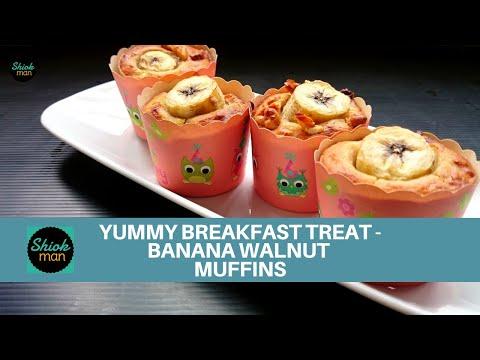 Shiokman Banana Walnut Muffins