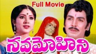 Nava Mohini Full Length Telugu Movie || DVD Rip