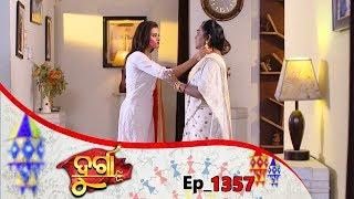 Durga | Full Ep 1357 | 13th Apr 2019 | Odia Serial – TarangTV