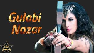 Gulabi nazar full song : Richa chadha & Ankit D'souza | Benny Dayal & prakriti kakar